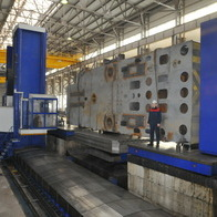 Machining of a mining machine part